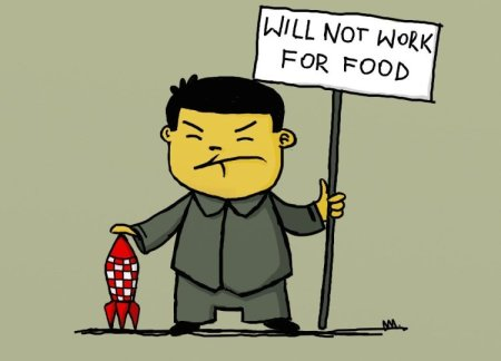 will not work for food by Ania M
